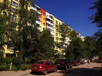 neighbour house: . Moskovskoe 24 km, house 147. Apartment house