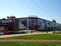 neighbour house: . Moskovskoe 24 km, house 185А. shopping center Самолёт