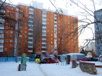 Самара, Московское шоссе, дом 284. многоквартирный дом