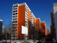 neighbour house: . Moskovskoe 24 km, house 284. Apartment house