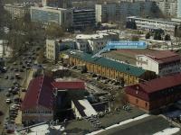 Samara,  Moskovskoe 24 km, house 2В. restaurant
