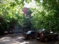 萨马拉市, Moskovskoe 24 km , 房屋 8. 带商铺楼房