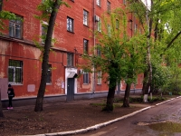 Samara, Moskovskoe 24 km , house 10. Apartment house with a store on the ground-floor