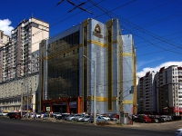 neighbour house: . Moskovskoe 24 km, house 41. office building
