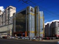 neighbour house: . Moskovskoe 24 km, house 41. office building