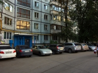 neighbour house: . Moskovskoe 24 km, house 93. Apartment house