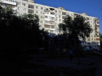 neighbour house: . Moskovskoe 24 km, house 97. Apartment house