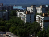 neighbour house: . Moskovskoe 24 km, house 99. Apartment house