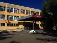 萨马拉市, 学校 №53, Moskovskoe 24 km , 房屋 101