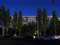 neighbour house: . Moskovskoe 24 km, house 119. Apartment house