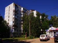 neighbour house: . Moskovskoe 24 km, house 123. Apartment house