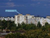 Самара, Московское шоссе, дом 127. многоквартирный дом