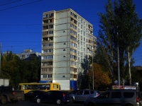 neighbour house: . Moskovskoe 24 km, house 127. Apartment house