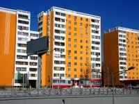 neighbour house: . Moskovskoe 24 km, house 274. Apartment house
