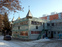 "neighbour house: . Moskovskoe 24 km, house 288. nursery school №400 ""Русичи"""