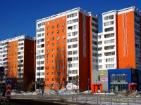 neighbour house: . Moskovskoe 24 km, house 290. Apartment house