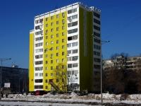 Самара, Московское шоссе, дом 296. многоквартирный дом