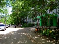 Самара, Московское шоссе, дом 298. многоквартирный дом