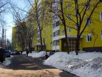 萨马拉市, Moskovskoe 24 km , 房屋 298. 公寓楼