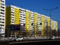 neighbour house: . Moskovskoe 24 km, house 298. Apartment house