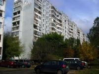 Samara, Moskovskoe 24 km , house 298. Apartment house