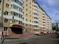 Samara, Moskovskoe 24 km , house 298А. Apartment house