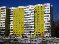 neighbour house: . Moskovskoe 24 km, house 302. Apartment house