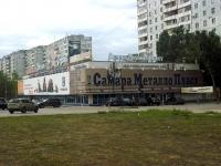"""萨马拉市, 购物中心 """"Квадрат"""", Moskovskoe 24 km , 房屋 306А"""