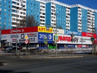 "neighbour house: . Moskovskoe 24 km, house 306А. shopping center ""Квадрат"""