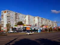 Самара, Московское шоссе, дом 308. многоквартирный дом