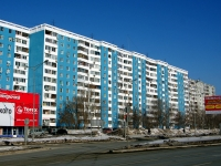 neighbour house: . Moskovskoe 24 km, house 308. Apartment house