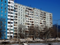 neighbour house: . Moskovskoe 24 km, house 316. Apartment house