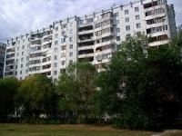 Самара, Московское шоссе, дом 316. многоквартирный дом