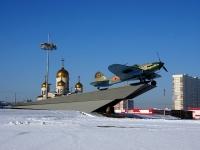 Samara, monument