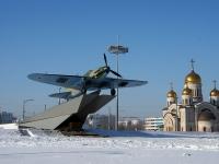 萨马拉市, Moskovskoe 24 km , 纪念碑