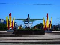 Samara, monument cамолет ИЛ-2Moskovskoe 24 km , monument cамолет ИЛ-2