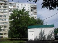 Самара, Московское шоссе, дом 129. многоквартирный дом