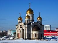 Самара, храм в честь Благовещения Пресвятой Богородицы, Московское шоссе, дом 270Г