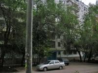 Самара, Московское шоссе, дом 137. многоквартирный дом
