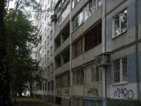 Samara, Moskovskoe 24 km , house 137. Apartment house