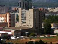 Samara,  Moskovskoe 24 km, house 4 с.9. office building