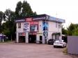 Samara, Moskovskoe 24 km , house44