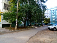 Samara, Moskovskoe 24 km , house 252Б. Apartment house
