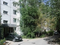 Самара, Московское шоссе, дом 252А. многоквартирный дом
