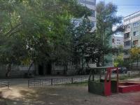 Самара, Московское шоссе, дом 252Б. многоквартирный дом