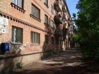Samara, Moskovskoe 24 km , house 4. Apartment house