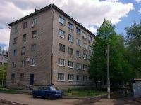 Samara, hostel Транспортного лицея, Moskovskoe 24 km , house 16А