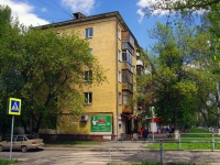 neighbour house: . Moskovskoe 24 km, house 16. Apartment house