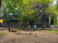 Самара, Московское ш, дом 18