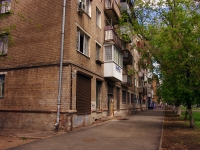 neighbour house: . Moskovskoe 24 km, house 18. Apartment house
